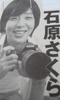カメラマン石原.jpg