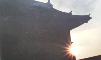 フレーⅯング屋根米①.jpg