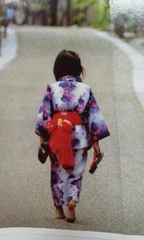 大場③子供後ろ.jpg