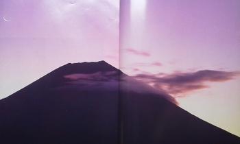 1富士.jpg