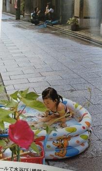 キャノン入選②.jpg