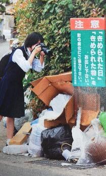 女学生①.jpg