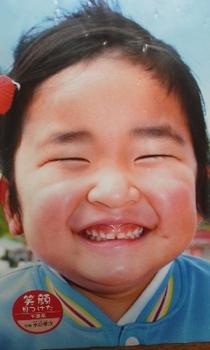 子供笑顔①.jpg