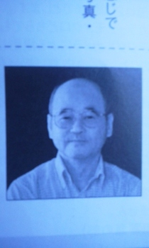 田中さん作者.jpg