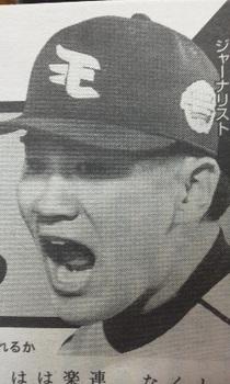 野球メジャー.jpg
