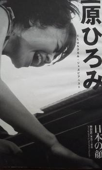 piano①.jpg